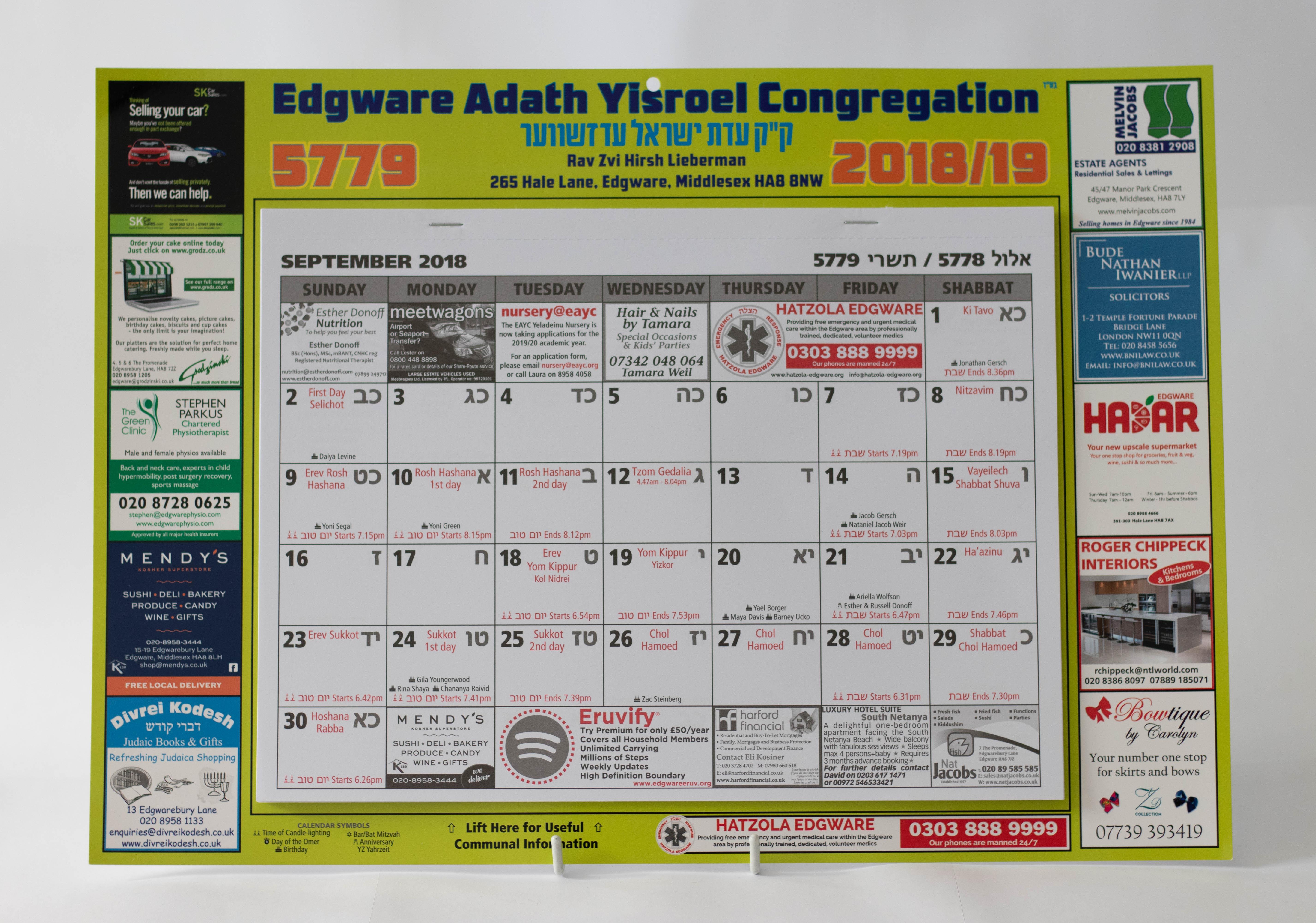 Adas Yisroel Calendar Divrei Kodesh